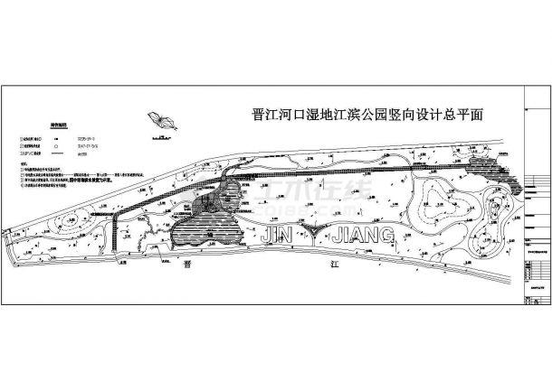 某湿地江滨公园园林施工图CAD设计完整竖向设计图-图一