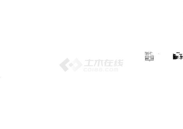 临汾市某森林公园景观设计cad施工图-图二