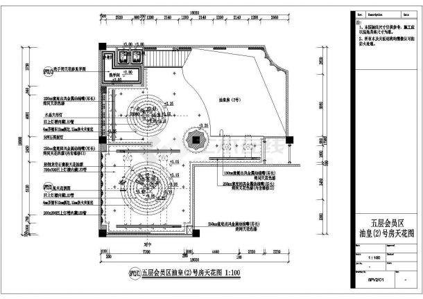 某豪华国际会所桑拿豪华房装修设计cad全套施工图纸(含效果图)-图一