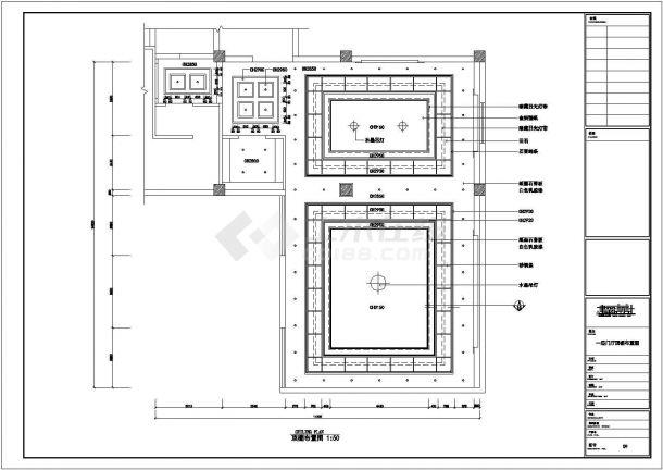 某三层洗浴中心装修设计cad全套施工图纸(甲级院设计)-图一