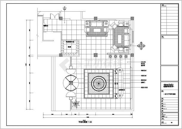 某三层洗浴中心装修设计cad全套施工图纸(甲级院设计)-图二
