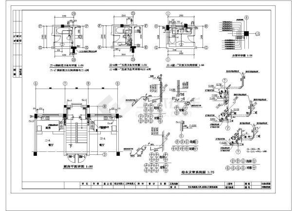 长81.41米 宽24.18米 -1+5+1阁楼层(1梯2户4单元)住宅楼建筑设计施工图-图一