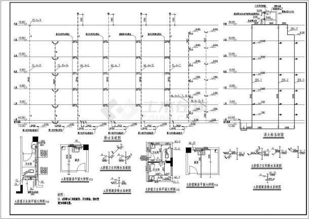 长55米 宽13米 6层(1梯2户3单元)住宅楼建筑设计施工图-图一