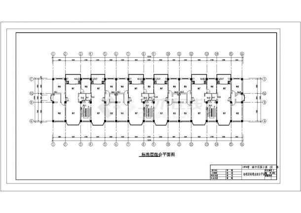 长51.3米 宽11.9米 6+1顶层(1梯2户3单元)城中花园小区住宅楼建筑设计施工图-图一