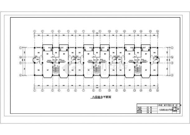 长51.3米 宽11.9米 6+1顶层(1梯2户3单元)城中花园小区住宅楼建筑设计施工图-图二