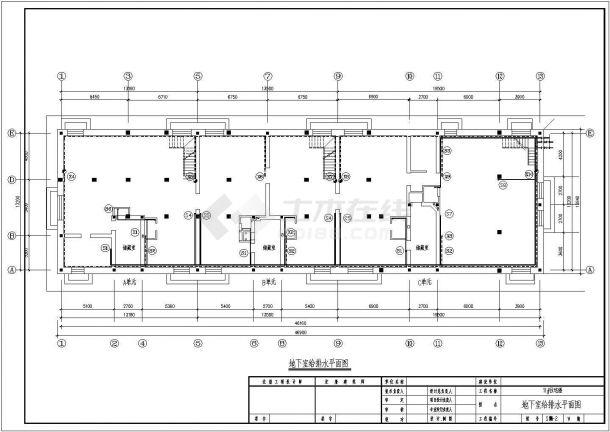 长46.9米 宽13.94米 -1+6层住宅楼建筑设计施工图-图一