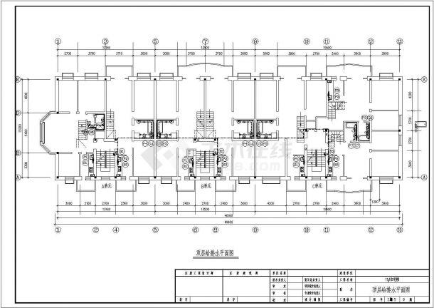 长46.9米 宽13.94米 -1+6层住宅楼建筑设计施工图-图二