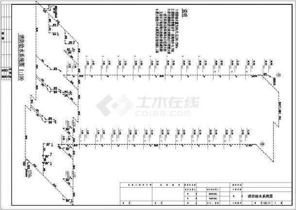 长35.55米 宽18.9米 12层小区住宅楼建筑设计施工图-图二