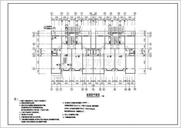 北京丰台区某干部家属院2100平米6层砖混结构住宅楼建筑设计CAD图纸-图一