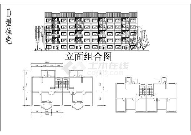 邯郸市某单位家属院5层砖混结构住宅楼建筑设计CAD图纸(5套方案)-图一