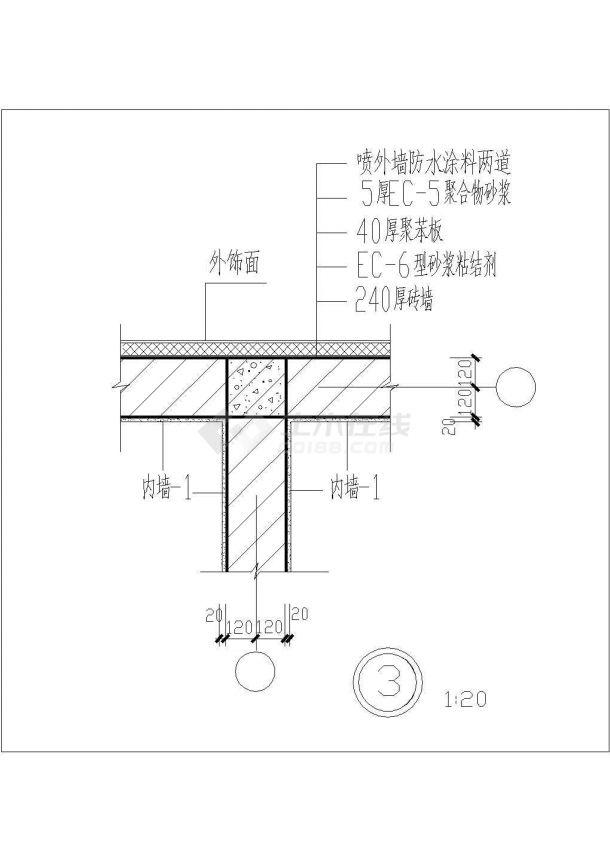 某五层经典住宅建筑方案设计施工CAD图纸-图一