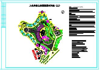 某水库度假别墅区全套规划方案cad设计施工图纸-图二