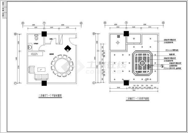 某现代风格酒店中餐厅装修设计cad全套施工图-图二