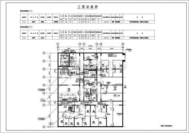 某高层商业综合楼空调通风防排烟设计cad全套施工图(含设计说明)-图一
