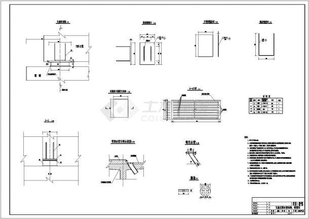 浙江省瑞金市某农用桥梁全套cad设计施工图纸-图一