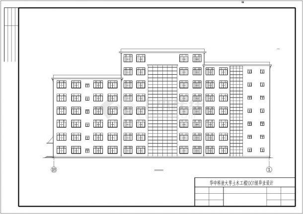 土木工程毕业设计_[学士]某地8层框架结构教学楼毕业设计计算书及图纸-图一