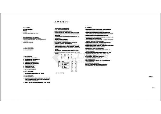 常州某影剧院装修设计cad全套施工图(含设计说明,含效果图)-图二