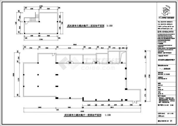 画布主题咖啡西餐厅装修设计cad详细施工图-图二