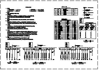 某二层办公楼电气施工cad图(含照明,防雷系统、弱电系统设计)-图二