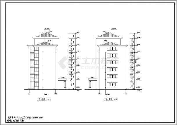 某城市现浇钢筋混凝土结构六层办公及宿舍综合楼建筑方案设计全套CAD图(含建筑设计说明)-图一