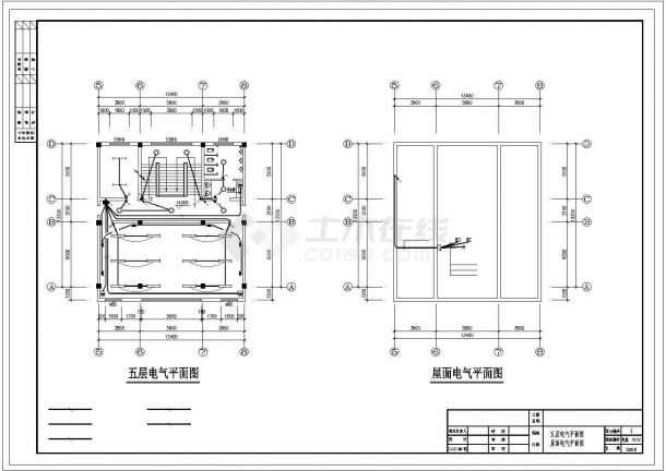 某厂办公楼电气设计施工图-图二