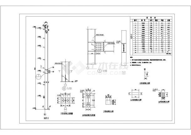 厂房设计_双层厂房建筑施工图cad图纸-图二