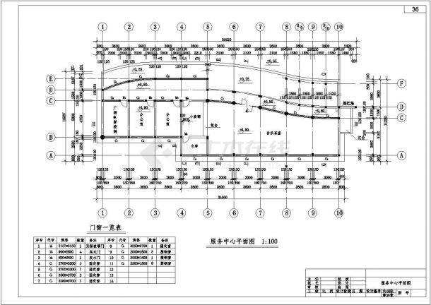 世纪广场及中心路景观工程全套设计图纸-图一