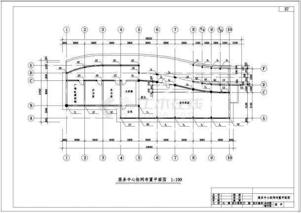 世纪广场及中心路景观工程全套设计图纸-图二