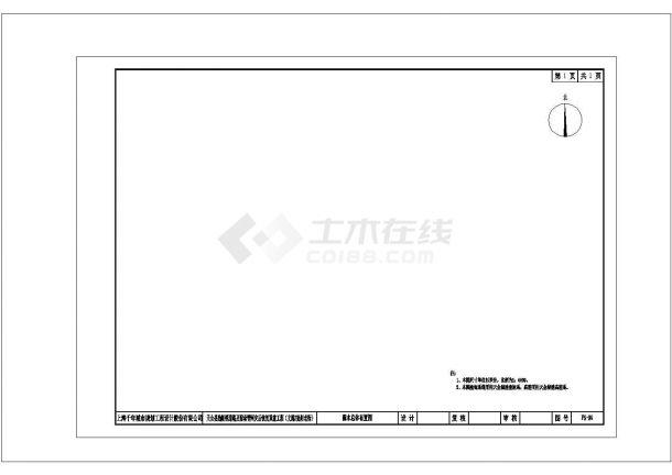 [四川]25公里市政道路排水施工图纸CAD图纸-图一