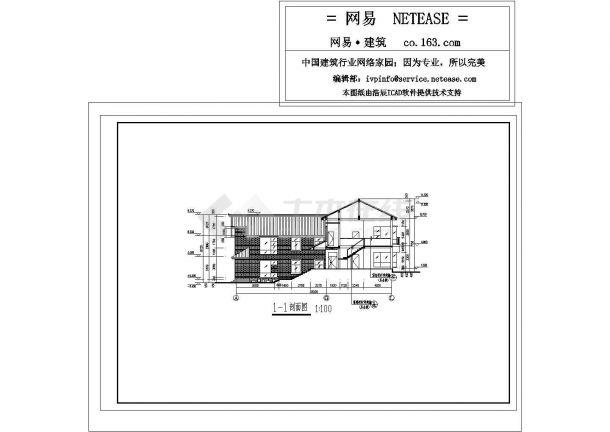某城市度假村凸型房屋建筑设计CAD祥图-图一