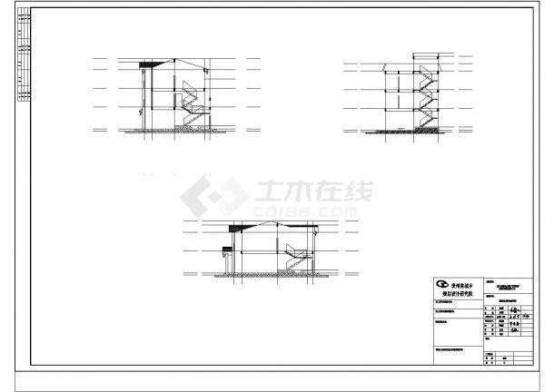 某旅游避暑度假民宿建筑方案设计施工CAD图纸-图一