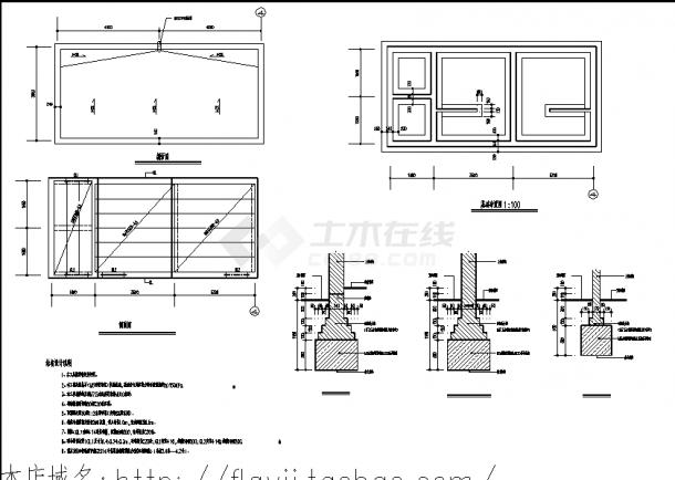 嘉杰国际广场1层公共厕所建筑设计施工cad图纸-图二