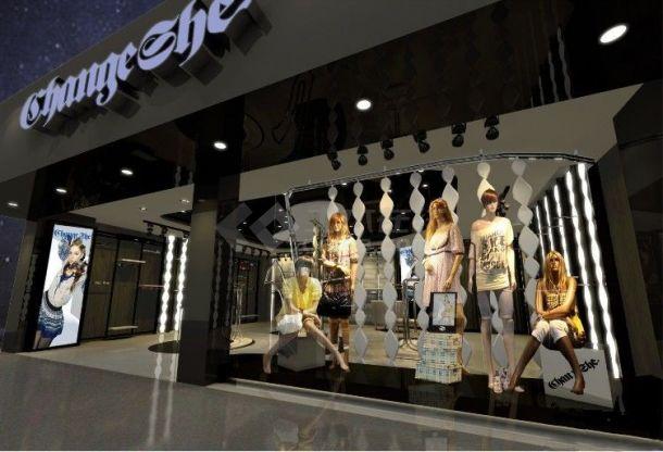 某时尚女装专卖店装修设计cad全套施工图(含效果图)-图一
