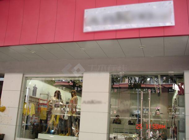 某时尚品牌女装店现代潮流风格室内装修设计cad全套施工图(含实景照片))-图一
