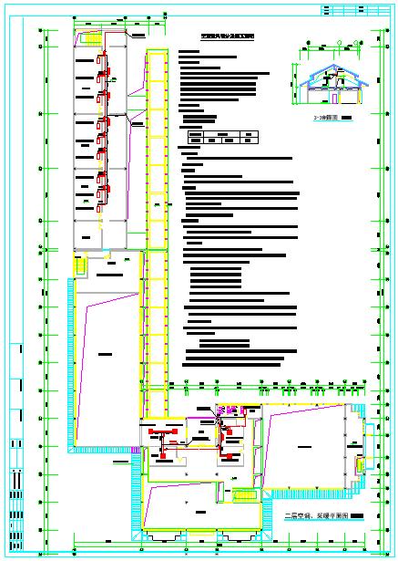 会所VRV空调系统全套cad施工图大样图-图二