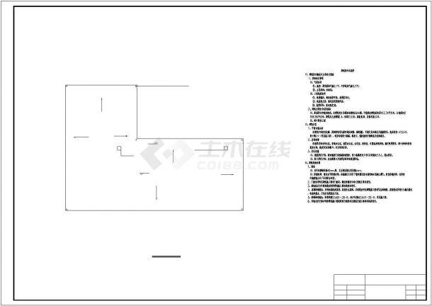【6层】3413.34平米六层框架综合办公楼CAD毕业设计(结构计算书、工程量计算表、预算书、CAD图纸11张)-图一