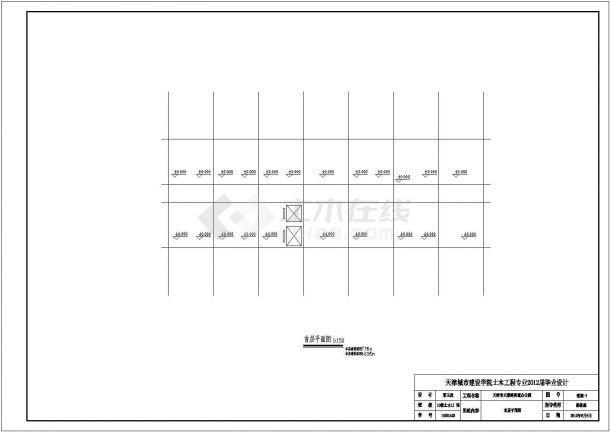【6层】4656平米框架CAD结构办公楼毕业设计(施工图、实习报告、论文、外文翻译)-图一