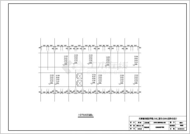 【6层】4656平米框架CAD结构办公楼毕业设计(施工图、实习报告、论文、外文翻译)-图二