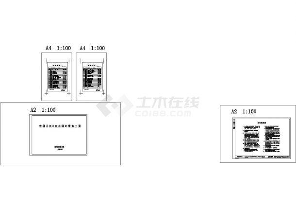 【上海】某地蒲城怡园小区全套景观施工设计cad图纸-图一