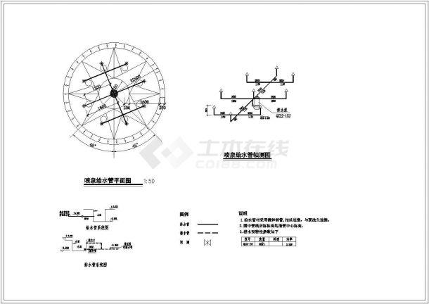 【南京】某地新型高档小区环境全套景观施工设计cad图纸-图二