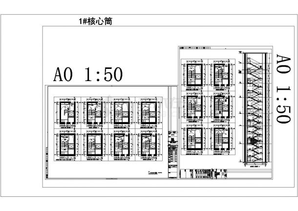 某大学科学与艺术中心教学楼建筑方案设计施工CAD图纸-图二
