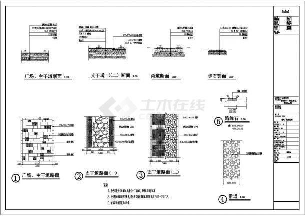 新城市广场住宅景观工程全套施工cad图(含新城市广场网格、总平面图)-图二