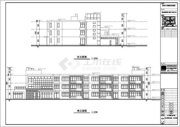 某市区高级幼儿园建筑方案设计施工CAD图纸-图二