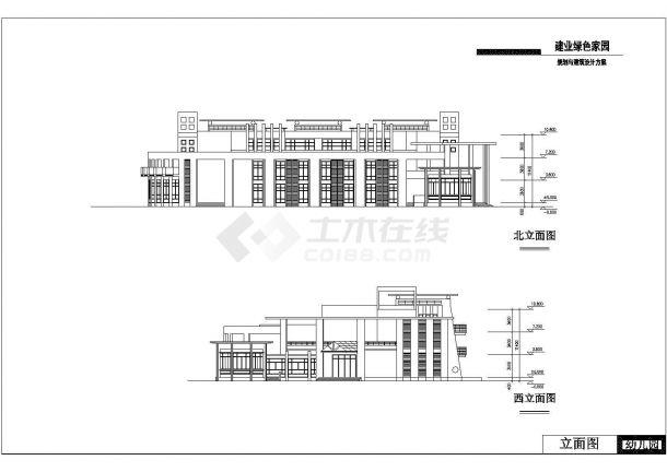 某市区绿色家园幼儿园建筑全套设计施工CAD图纸-图二