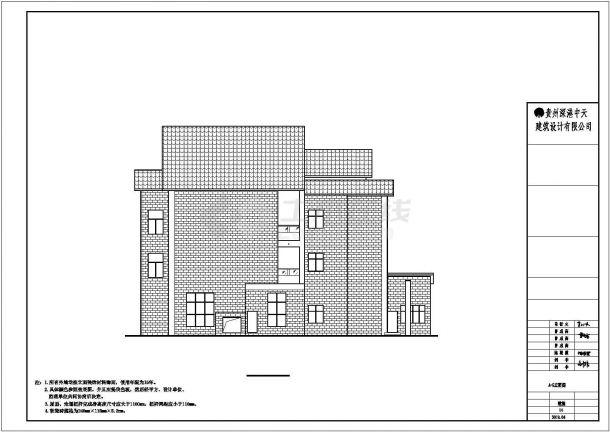 某市区教育多层综合楼建筑方案设计施工CAD图纸-图一