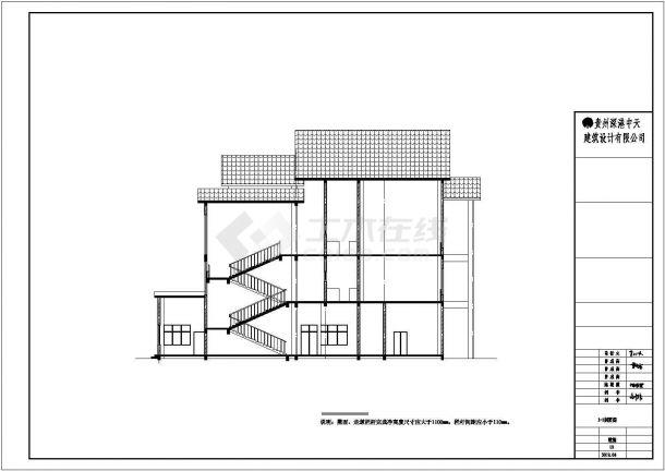 某市区教育多层综合楼建筑方案设计施工CAD图纸-图二