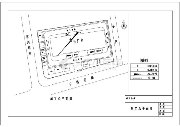 某5312.7㎡局部CAD三层框架结构工业厂房投标文件(清单、施组、横道图、分解图、直方图)-图一