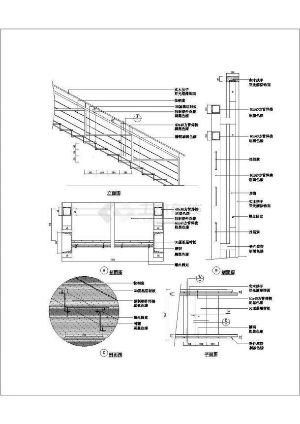典型楼梯造型设计cad建筑大样图-图一