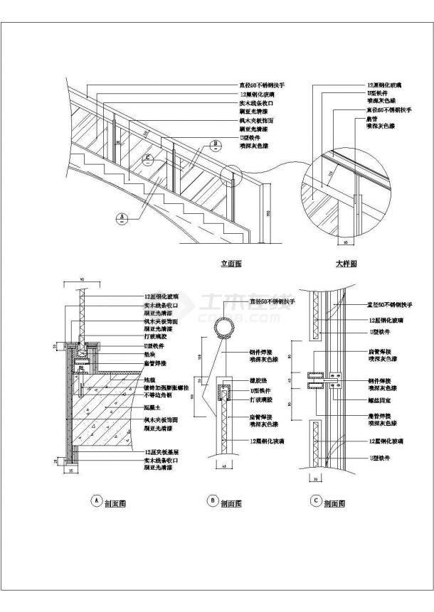 典型楼梯造型设计cad建筑大样图-图二