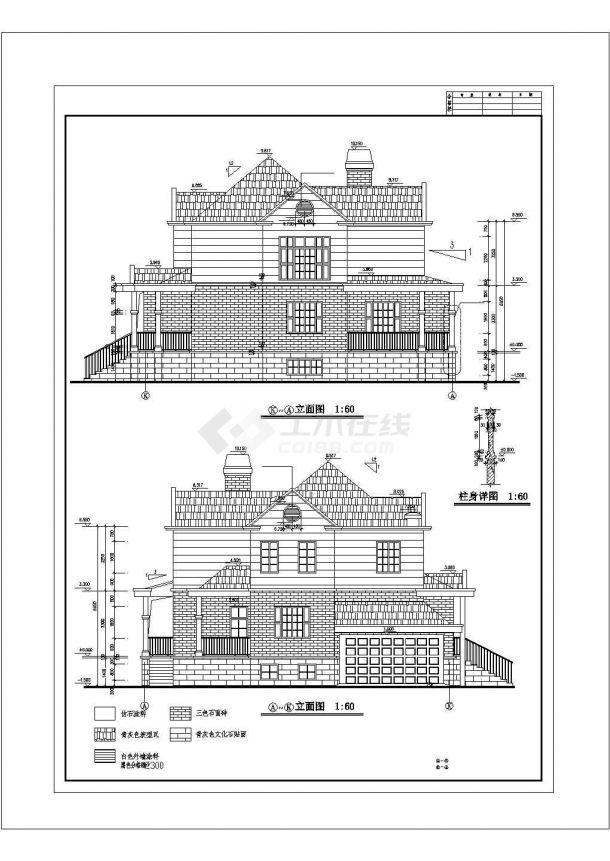 扬州市晋安新村某2层砖混结构单体别墅建筑设计CAD图纸(含地下室)-图二